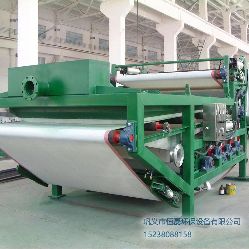 广西壮族自治区造纸污水带式压滤机