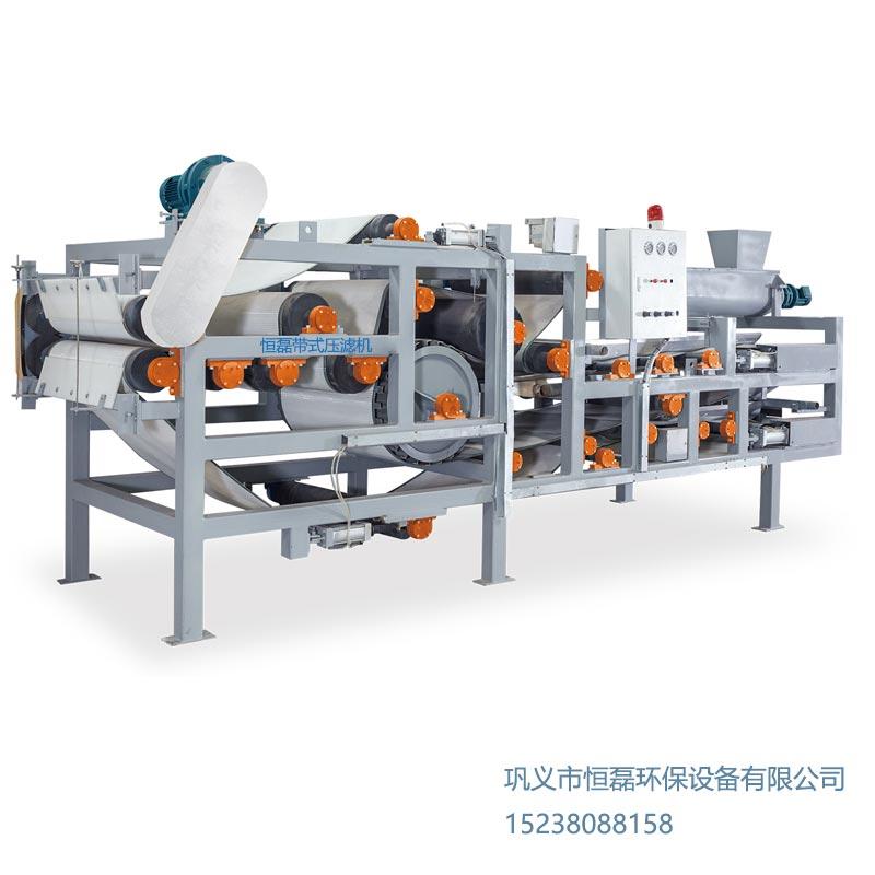 广西壮族自治区带式浓缩脱水一体压滤机